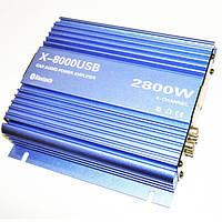 Усилитель звука RIAS X-8000 USB USB/FM/MP3 Bluetooth 4х канальный 2800W Blue (4_82800625090)