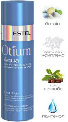 Бальзам для интенсивного увлажнения волос Estel OTIUM AQUA 1000 мл