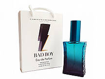 Carolina Herrera Bad Boy - Travel Perfume 50ml