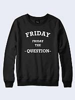 Свитшот Friday the question надпись