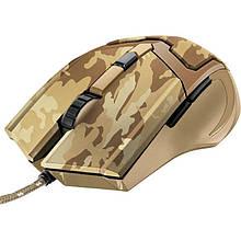 Мышь Trust GXT 101D (22794) Desert Camo USB