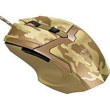 Мышь Trust GXT 101D (22794) Desert Camo USB, фото 2