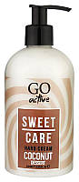 Крем для рук Go Active Sweet Care Coconut Dessert