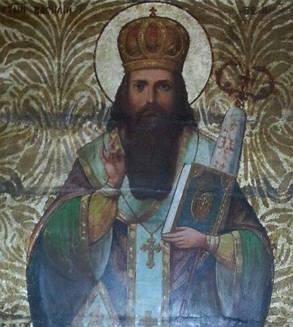 Икона св.Василий Великий 19 век, фото 2