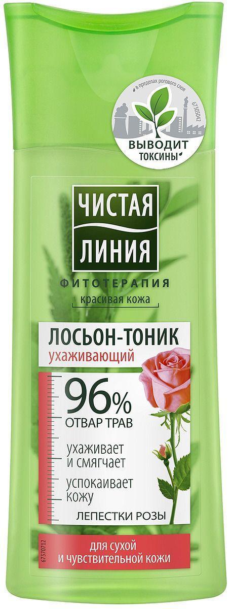 Лосьон-тоник Чистая Линия для сухой и чувствительной кожи с лепестками роз 100 мл арт.1231