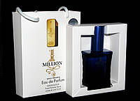 Paco Rabanne One Million - Travel Perfume 50ml