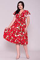 Платье больших размеров Modus Мидея DONNA 7240