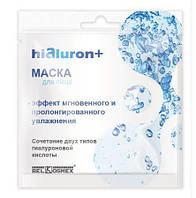 Маска для лица Сочетание двух типов гиалуроновой кислоты Hialuron Plus BelKosmex 26г. (саше)