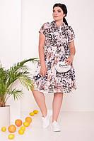 Платье больших размеров Modus Санжар Donna 7354
