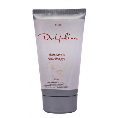 Крем для рук Soft hands Dr.Yudina 150мл арт.P100