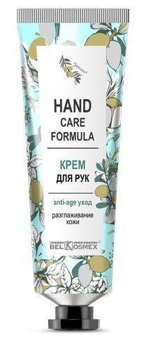 Крем для рук anti-age уход разглаживание кожи HAND CARE FORMULA BelKosmex 30г. арт.8932