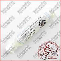 Флюс AMTECH RMA-223-UV G.S. белый (125-04-1) Made in China