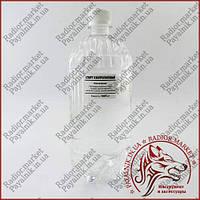 Ізопропіловий спирт для промивання друкованих плат і вузлів точної механіки (1000мл.)
