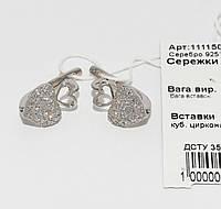 Серебряные серьги 1111507