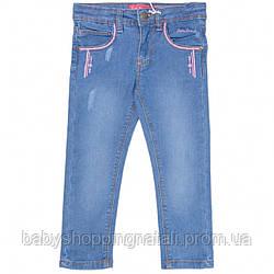 Джинсы Little Marcel, LMRH1029-blue, 7-8 лет (120-126 см), 7-8 лет