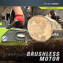 Аккумуляторная цепная пила GreenWorks G-MAX 40V 16-inch DigiPro GD40CS40 (20312) с аккумулятором  6 А.ч.