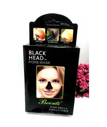 Маска-пленка для НОСА против черных точек Do Beauty - 1 шт
