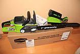 Аккумуляторная цепная пила GreenWorks G-MAX 40V 16-inch DigiPro GD40CS40 (20312) с аккумулятором  6 А.ч., фото 3