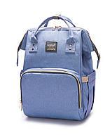 Рюкзак для мам Pofunuo Синий (78)