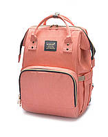 Рюкзак для мам Pofunuo Розовый (80)