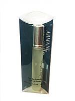Giorgio Armani Code for Men - Pen Tube 20 ml