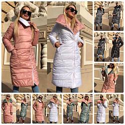 Модная куртка зимняя женская удлинённая двухсторонняя с красивым воротником 3 цвета