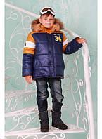 """Зимняя куртка для мальчика, модель """"Бруклин"""""""
