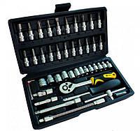 Профессиональный набор инструментов 46 ед. Сталь