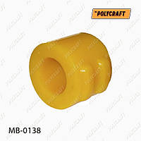 Полиуретановая втулка стабилизатора (переднего) D = 30 mm. E-Class 211, A2113232865, BZSB219FKIT