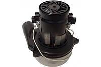 Двигатель (мотор) для моющего пылесоса SKL (универсальный) VAC025UN 1200W