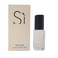 Giorgio Armani Si - Parfum oil 7ml