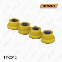 Комплект полиуретановых сайлентблоков (4 шт) рулевой рейки 4425042140, 4420042140, RAV 4 2000-2005