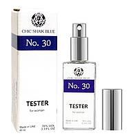 Chic Shaik Blue No.30 - Dubai Tester 60ml