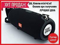 Портативная bluetooth колонка JBL Xtreme mini черная влагозащищенная
