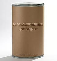 Амоксициллина тригидрат (Amoxycillin tryhidrate)