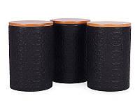 Набор из 3-х банок для сыпучих продуктов с крышкой Lefard с бамбуковой крышкой 10*10*15 см, 940-215