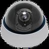 Видеокамера AVG-802HD купольная