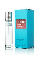 Jeanmishel Love Blue Seduction for women (98) 35ml
