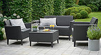Комплект мебели Salemo  Curver 2 цвета
