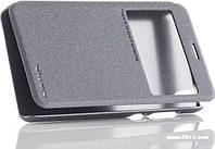 Чехол Nillkin Sparkle Leather Case для Lenovo S850 Dark Grey
