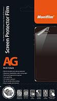 Защитная пленка Monifilm для Samsung Galaxy S4, AG - матовая (M-SAM-M002)