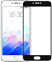 Защитное стекло ColorWay для Meizu M5 Note Black, 0.33мм, 3D (CW-GSSCMM5N3DB)