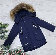 Зимняя куртка 1119 на 100% холлофайбере размеры от 92см до 104 см рост, фото 1