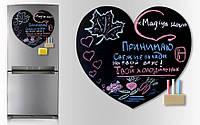 Магнитная доска для мела Love 32*41 см., Магнитные досточки