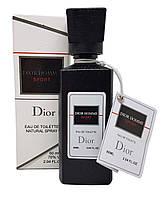 Christian Dior Dior Homme Sport 60ml