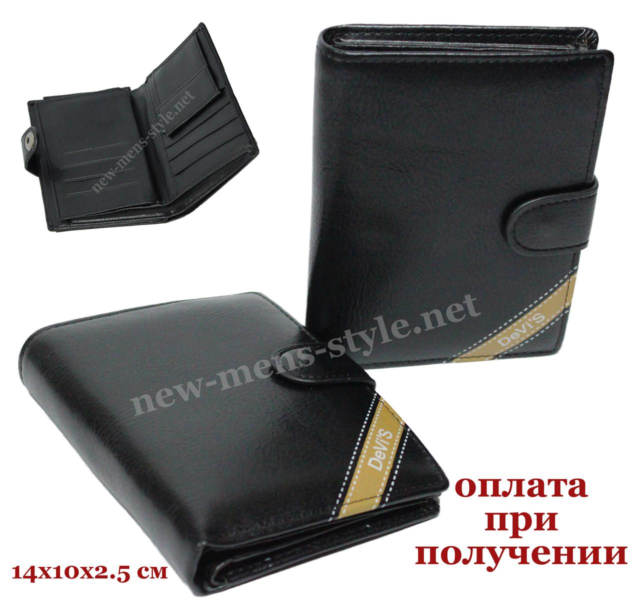 Чоловічий шкіряний гаманець портмоне гаманець обкладинка паспорта Devis