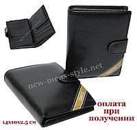 Чоловічий шкіряний гаманець портмоне гаманець обкладинка паспорта Devis, фото 1