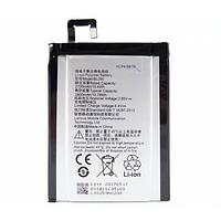 Аккумулятор акб HighCopy Lenovo BL260 Vibe S1 Lite | S1La40, 2800mAh