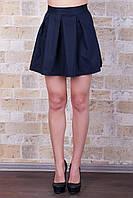 Стильная молодежная женская юбка р.S,M (темно-синий), черный (р.M,L)