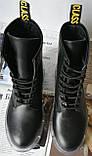 Легендарные! Dr. Martens Jadon демисезонные кожаные ботинки  на платформе с шнуровкой черные мартенсы, фото 6